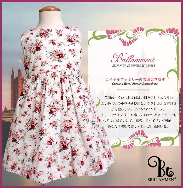 着るだけで憧れのロイヤルファミリー雰囲気を醸し。一枚だけでおしゃれなロマンティックで優しい夏に涼しげ小花柄のかわいいワンピース