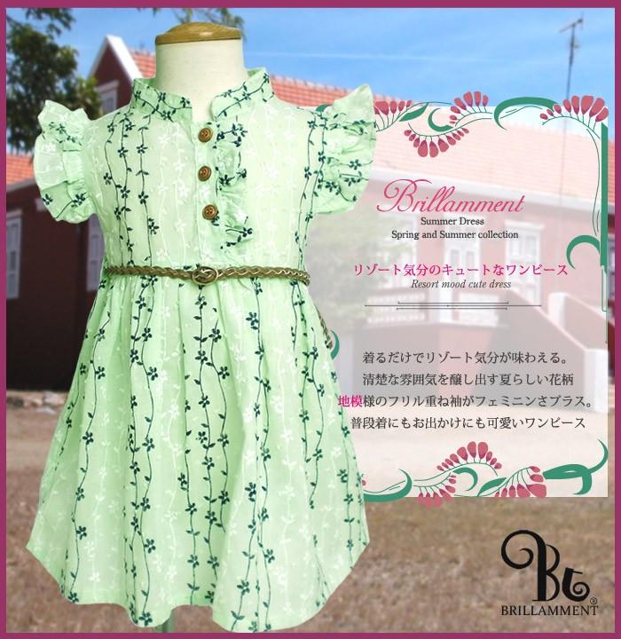 子供服 新作 BRILLAMMENT 春夏ワンピース リゾート気分のキュートなフリル袖に夏らしい花柄地模様 一枚だけでおしゃれな夏に涼しげ可愛いワンピース