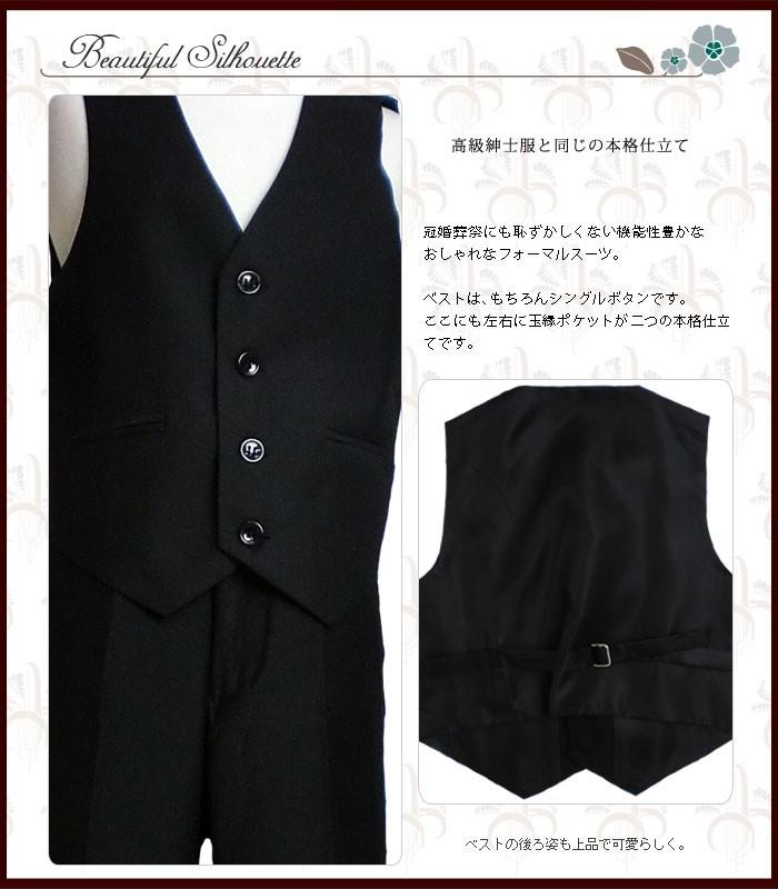 子供服フォーマルスーツ(ジャケット+ベスト+パンツの3点セット)