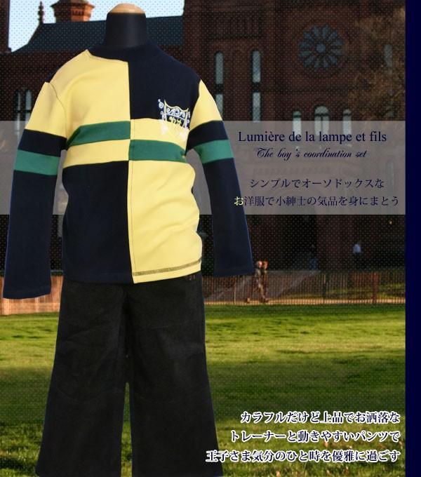 e2d64f269d603 子供服 秋冬男の子85-110cm コーディネートセット 送料無料 お誕生日プレゼントギフト