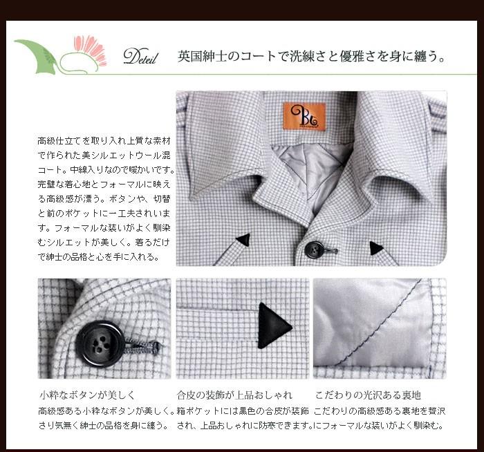 ブランド子供服  洗練された上品なデザインに繊細なティーテルで気品あふれる。日本製品にはあまり見かけないカラフルな色使いが魅力。