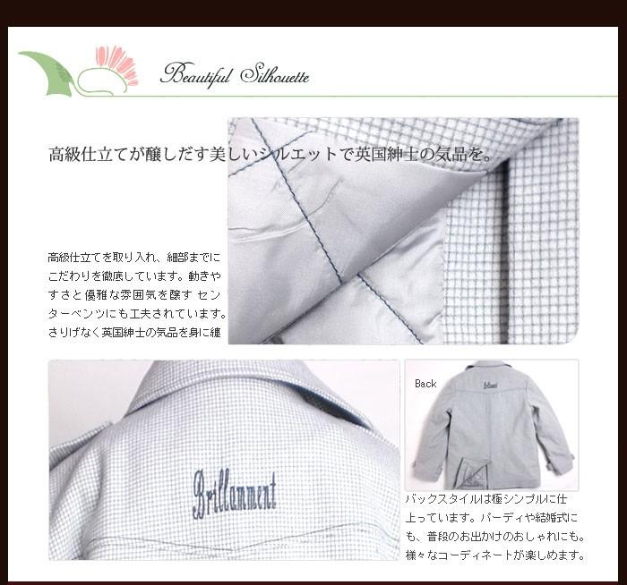 ブランド子供服 洗練された上品な デザインに繊細なティーテルで気品あふれる。日本製品にはあまり見かけないカラフルな色使いが魅力。