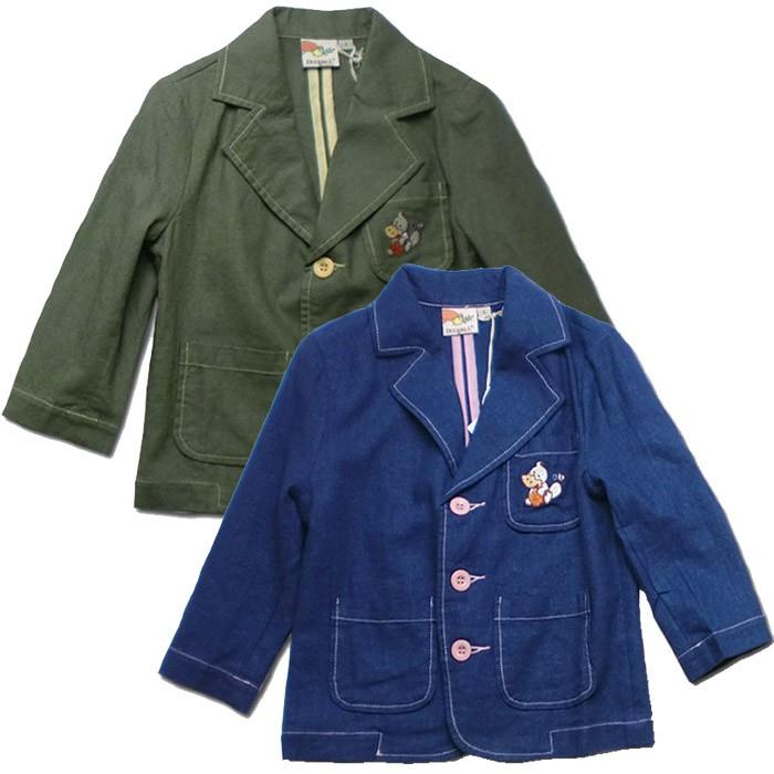 【インポート子供服】刺繍が可愛いフォーマルに映える爽やかなジャケットで紳士の気品を纏う。