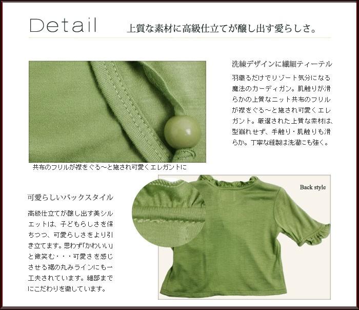 レディライクな美しいシルエット。可愛さを感じさせる裾の丸みラインにも一工夫されています。