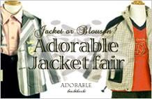 子供服 上品で可愛らしいジャケット・ブレザー、英国紳士の雰囲気が魅力的