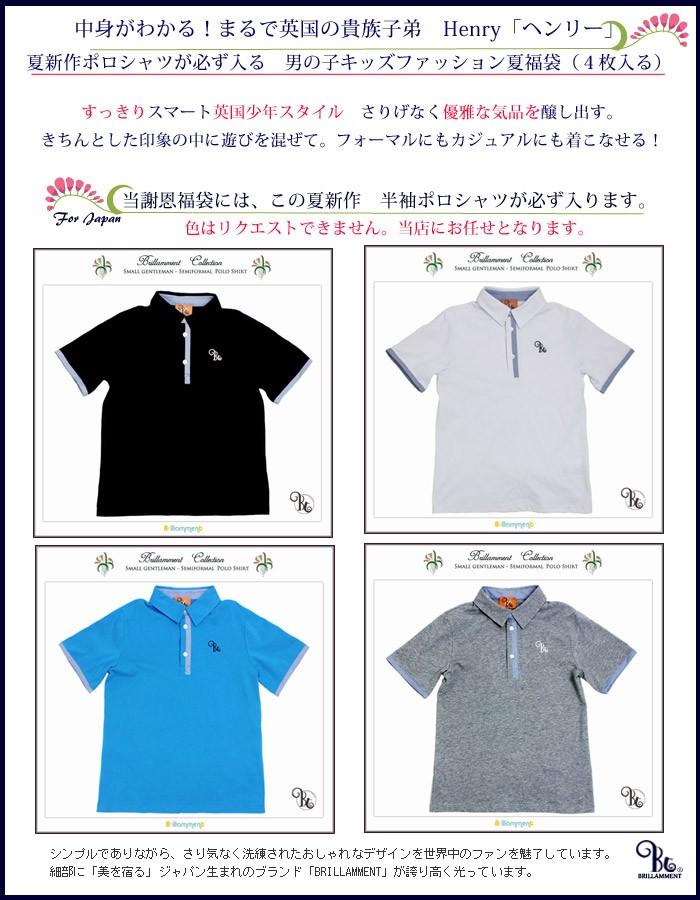 実用性と動きやすさを備えた刺繍入り夏に快適涼しげニット半袖ポロシャツ。ストライプ模様のシャツ生地を襟や前たて、袖口に配色され、シンプルながら大人顔負けのおしゃれ