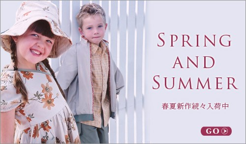 子供服 春夏新作を続々入荷中〜カラフルで上品かわいいキッズ服が目の保養にもなります。