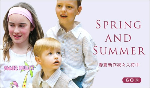 cea14cdc90c27 子供服 上品おしゃれな春夏新作を続々入荷中〜カラフルで上品かわいい