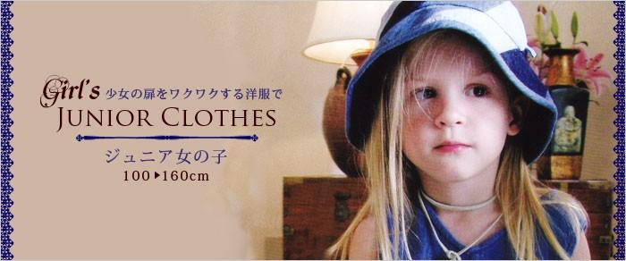 春夏子供服 女の子100-160cm
