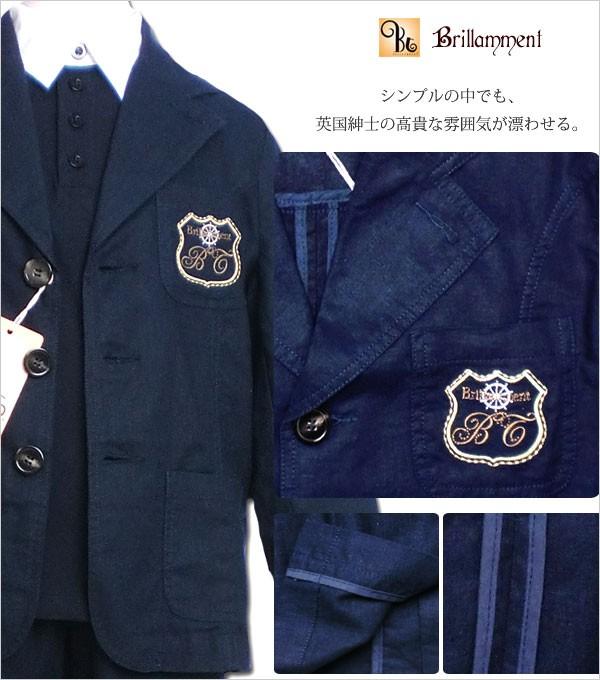 子供服 男の子 高級仕立に上品デザイン 上質な素材にこだわり 繊細ディーテール 細部に美を宿る