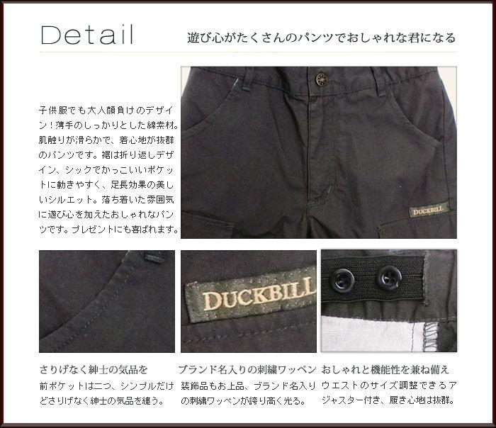 子供服男の子キッズ・ジュニア・ティーン。綿100%柔らかな手触りのポケットいっぱいショートパンツ