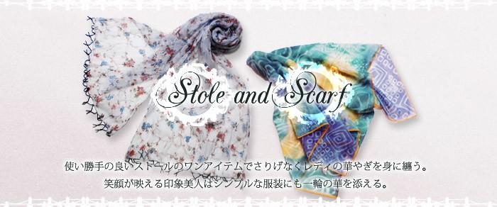 日本製ストール 巻くだけで笑顔が映える印象美人に。華やぎストールはシンプルな服装にも一輪の華を添える
