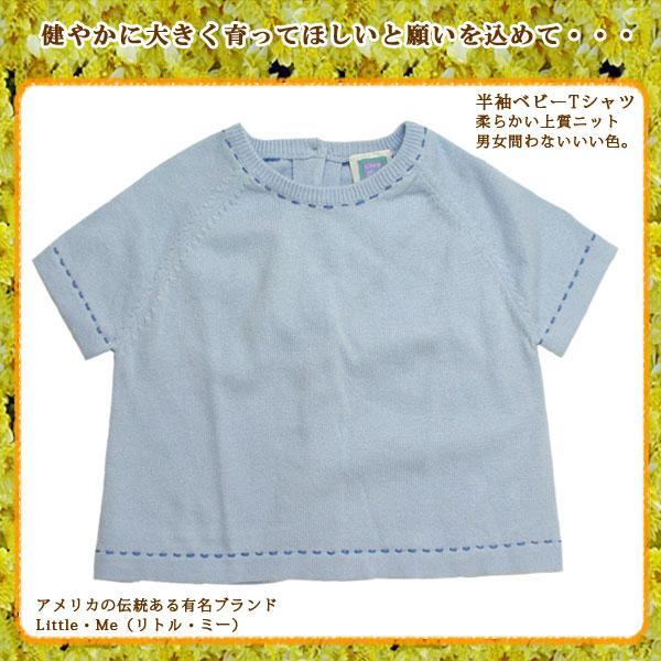 2d687d7179ebb アウトレット 半袖Tシャツ 太め毛糸のステッチが可愛い 半袖ベビー綿100 ...