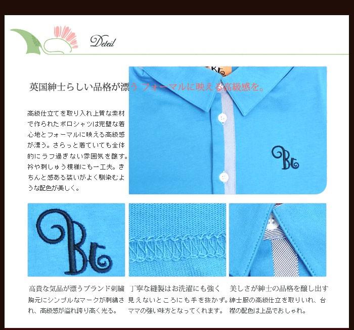 つるっとした滑らか手触りの上質ニット半袖ポロTシャツ。丁寧な縫製はお洗濯にも強く、ママの強い味方となってくれます。