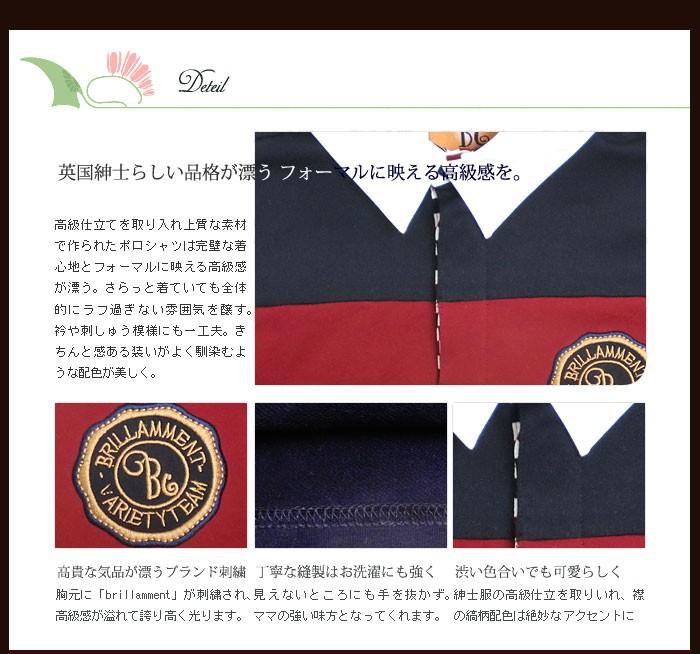 実用性と動きやすさを備えた刺繍入り フォーマルに映える高級感長袖ポロシャツ