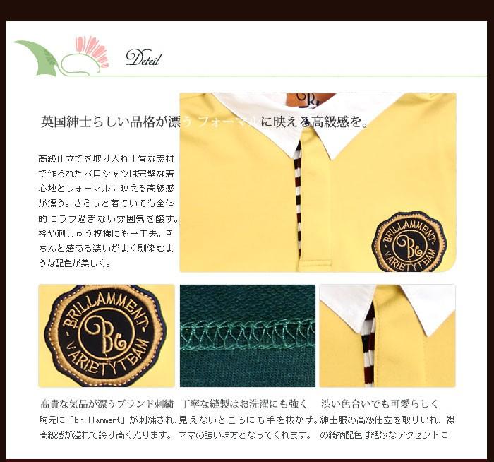 実用性と動きやすさを備えた刺繍入りフォーマルに映える高級感長袖ポロシャツ