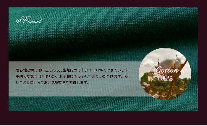 ふんわりとした柔らかな手触りの上質ニットスウェット長袖ポロTシャツ。丁寧な縫製はお洗濯にも強く、ママの強い味方となってくれます。