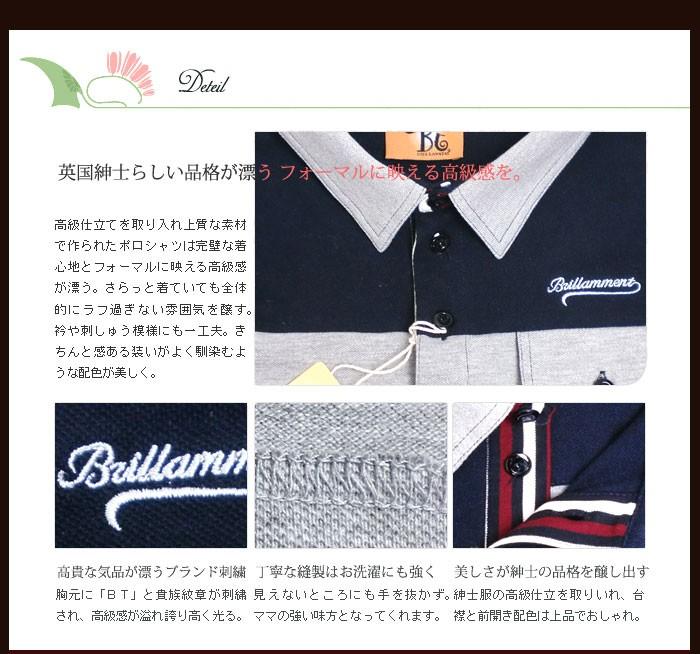 ふんわりとした柔らかな手触りの上質ニット 長袖ポロTシャツ。丁寧な縫製はお洗濯にも強く、ママの強い味方となってくれます。