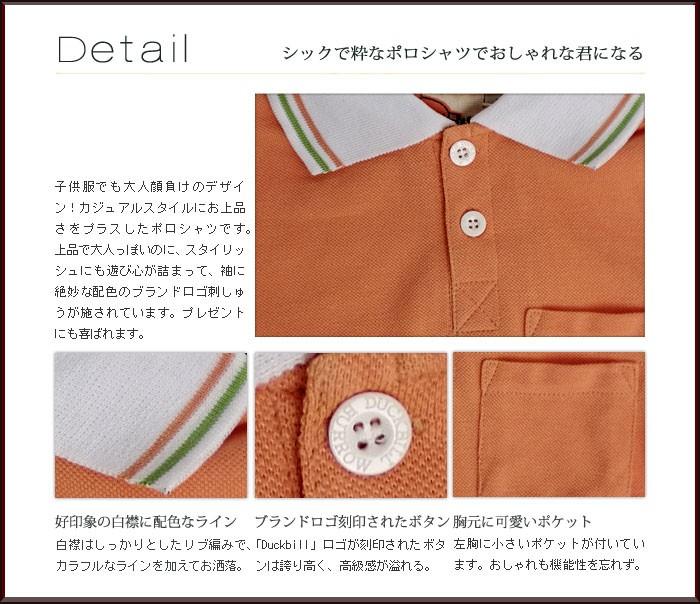 肌触り・手触りが滑らかな上質鹿の子ニット半袖ポロTシャツ。丁寧な縫製はお洗濯にも強く、ママの強い味方となってくれます。