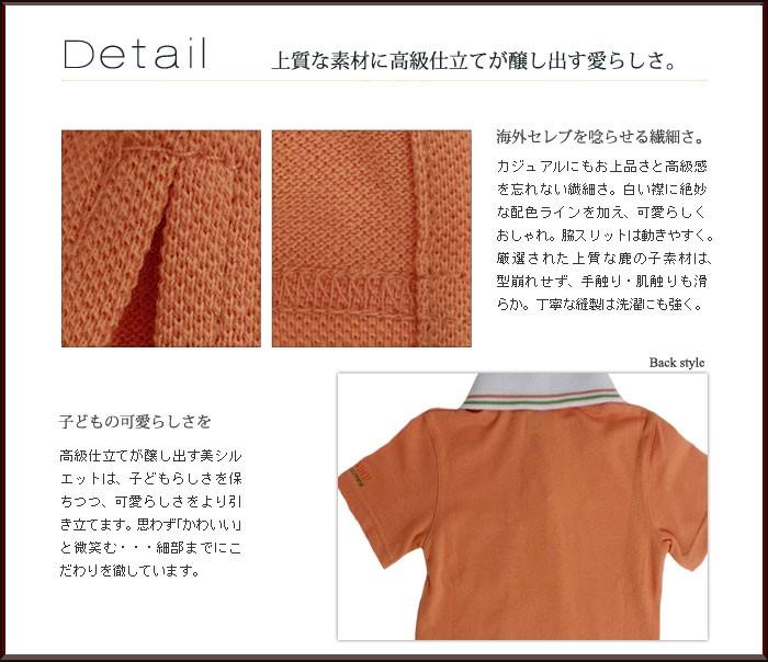 男の子上品子供服ブランド本格仕立てを取りいれ、細部までこだわり尽し。