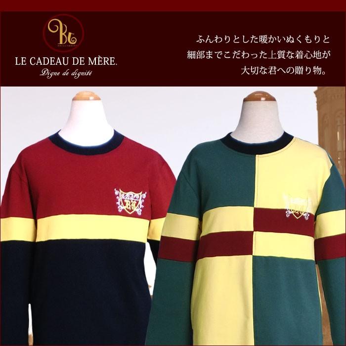 王子様の普段着 「上品な気質のシックな長袖トレーナー2枚セット」を 大切な君への贈り物。