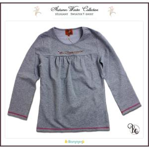 09862e1f2b30c 子ども服 クラシックでエレガント 気品溢れる刺繍入りフェミニンなトレーナー(JPBt) シルバー