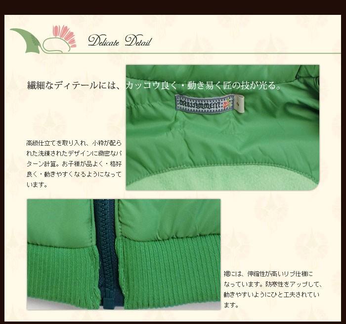 子供服男の子キッズ・ジュニア 裏フリースの綿入り暖かベスト落ち着き雰囲気上品でカッコウ良い