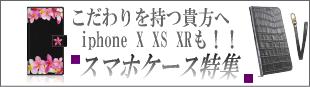 "Dancing Stone =""スマホカテゴリー"""