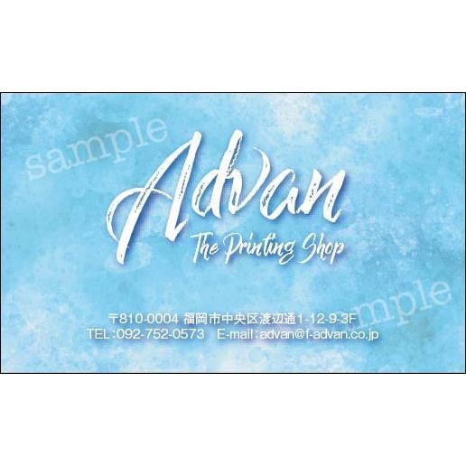 ポイントカード スタンプカード 作成 印刷 ショップカード 名刺 両面印刷100枚 台紙 テンプレートで簡単作成 6色から選ぶ 初めての作成でも安心|advan-printing|13