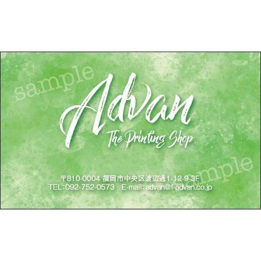 ポイントカード スタンプカード 作成 印刷 ショップカード 名刺 両面印刷100枚 台紙 テンプレートで簡単作成 6色から選ぶ 初めての作成でも安心|advan-printing|14