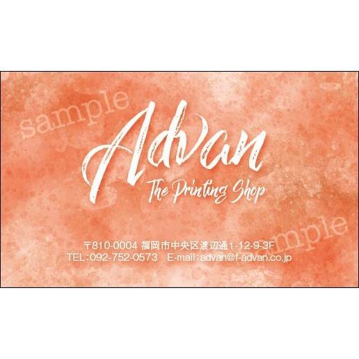 ポイントカード スタンプカード 作成 印刷 ショップカード 名刺 両面印刷100枚 台紙 テンプレートで簡単作成 6色から選ぶ 初めての作成でも安心|advan-printing|12