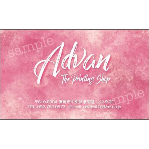 ポイントカード スタンプカード 作成 印刷 ショップカード 名刺 両面印刷100枚 台紙 テンプレートで簡単作成 6色から選ぶ 初めての作成でも安心|advan-printing|11