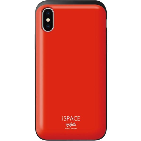 iPhone XR ケース iPhone XS ケース XSMax X 8 7 8Plus 7Plus 6s 6 耐衝撃 カード収納 背面 単色 iSPACE|advan|21
