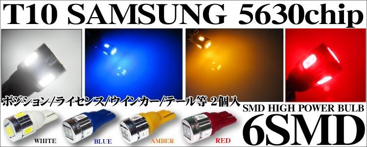 SAMSUNGLED6wバルブ¥1280