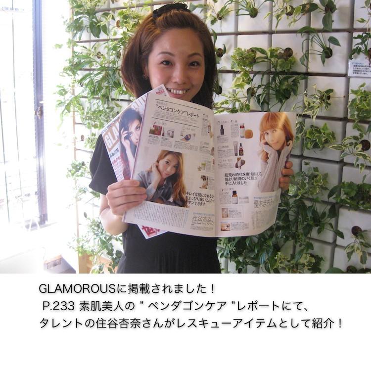 『aet 基(〜アエト キ〜)』がGLOMOROUS雑誌に掲載されました!