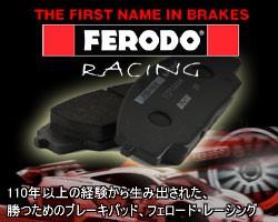 FERODO フェロード ブレーキパッド