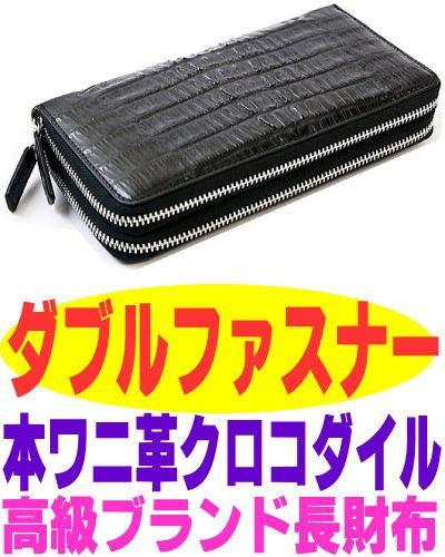 0c6f4cb97aa0 1万5,120円が86%OFF ステンドガラス模様 ミニ財布 二つ折り財布 高級 ...