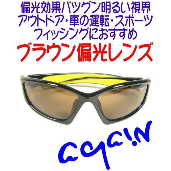 1万5,984円→81%OFF送料無料 AGAINアゲイン 偏光サングラス 釣り ゴルフetcスポーツ用  UVカット サングラス again 23