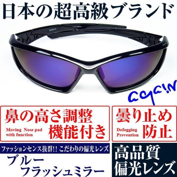 1万6,280円→79%OFF 送料無料 AGAIN偏光サングラス 高品質偏光レンズ 全4色 メンズ レディース 男女兼用 again 10