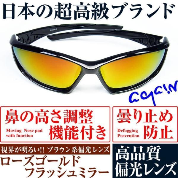 1万6,280円→79%OFF 送料無料 AGAIN偏光サングラス 高品質偏光レンズ 全4色 メンズ レディース 男女兼用 again 11