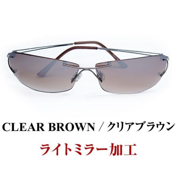 8/26日まで999円送料無料 イタリーデザインAGAINサングラス 眼にやさしい ライトカラー UVカットレンズ 軽いミラー加工|again|07
