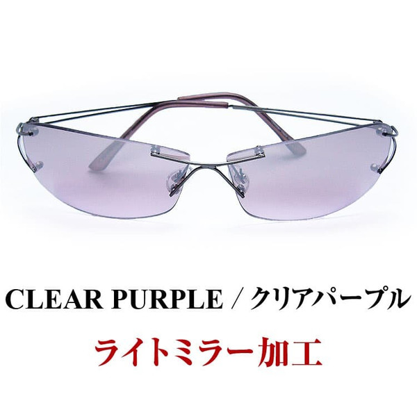 8/26日まで999円送料無料 イタリーデザインAGAINサングラス 眼にやさしい ライトカラー UVカットレンズ 軽いミラー加工|again|09