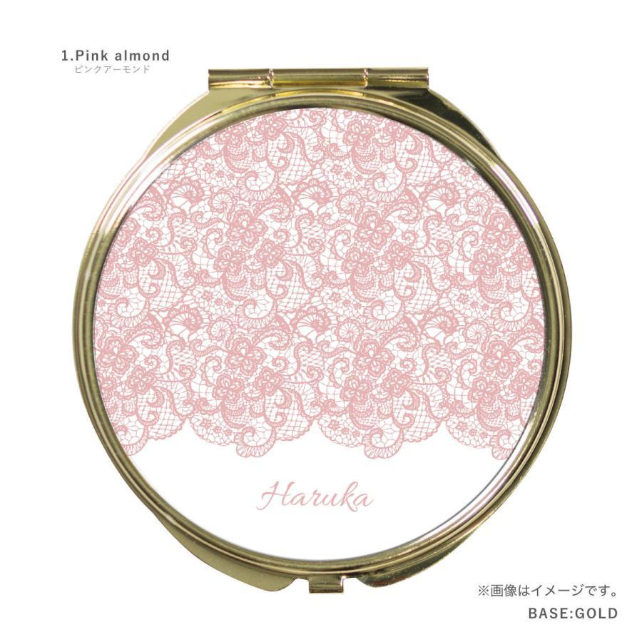 コンパクトミラー 化粧鏡 ダブルミラー 拡大鏡 丸型 くすみ パステル レース 名前入り|agent-n|09