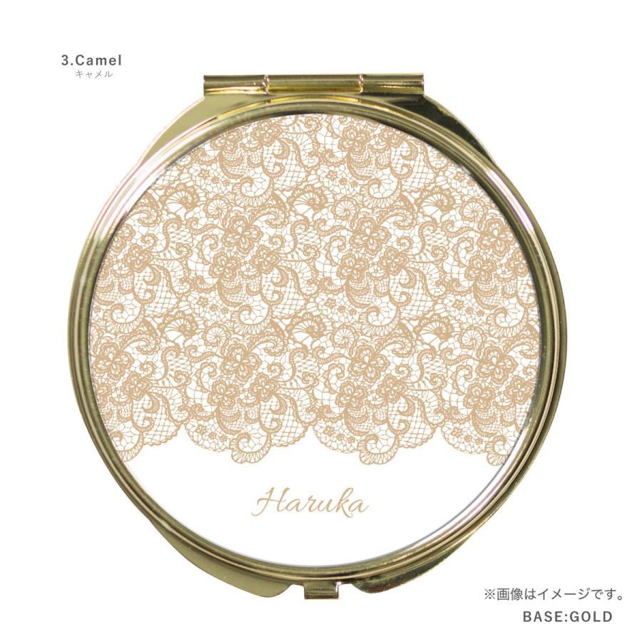 コンパクトミラー 化粧鏡 ダブルミラー 拡大鏡 丸型 くすみ パステル レース 名前入り|agent-n|11