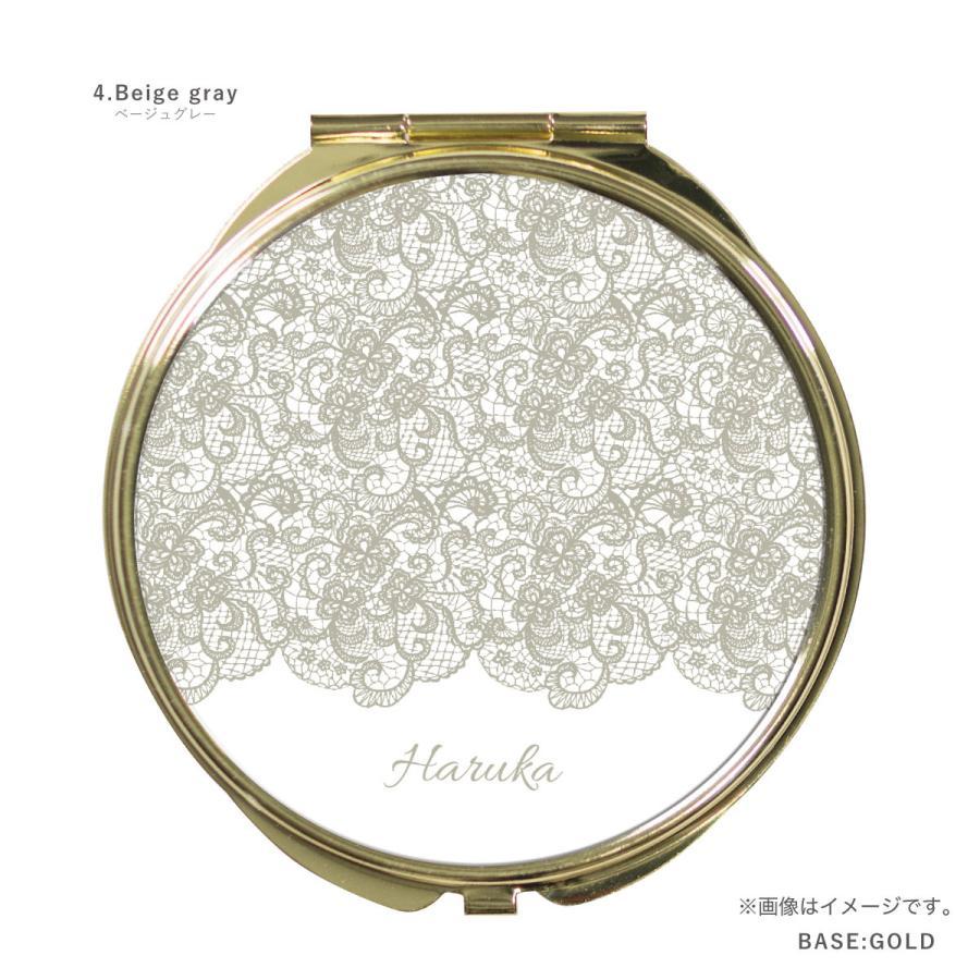コンパクトミラー 化粧鏡 ダブルミラー 拡大鏡 丸型 くすみ パステル レース 名前入り|agent-n|12