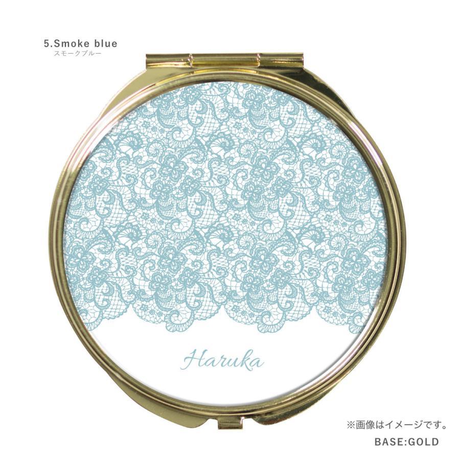 コンパクトミラー 化粧鏡 ダブルミラー 拡大鏡 丸型 くすみ パステル レース 名前入り|agent-n|13