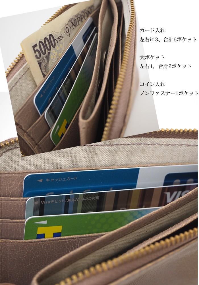 8f986001d5b1 ミニ 小型 サブ 財布 L字ファスナー 日本製 本革 ゴートスキン やぎ革レザー 薄型スリムサイフ レディース メンズ 男性 女性 mononogu  もののぐ /【Buyee】
