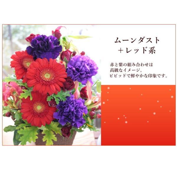 敬老の日 フラワーアレンジ 紫カーネーション プレゼント  誕生日 お祝い お礼  送料無料 クール便「お花おまかせムーンダストアレンジ」|agreable1999|14
