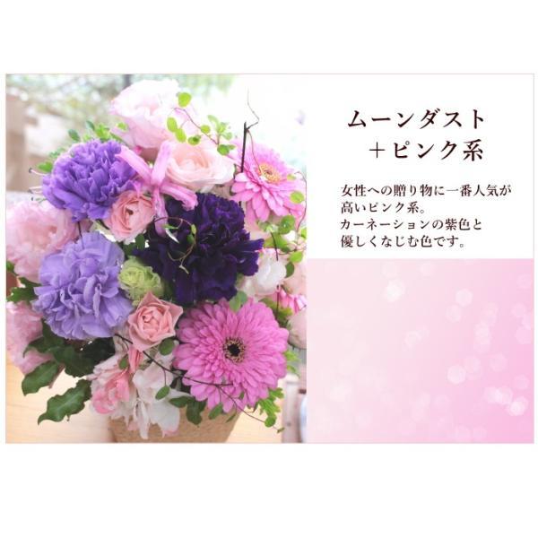 敬老の日 フラワーアレンジ 紫カーネーション プレゼント  誕生日 お祝い お礼  送料無料 クール便「お花おまかせムーンダストアレンジ」|agreable1999|12