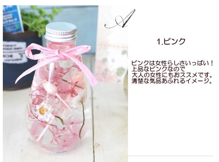 母の日 花束 誕生日 お祝い プレゼント 女性 アレンジメント フラワー 結婚 お見舞い ハーバリウム 吉野川市 花屋 アグレアーブル花や